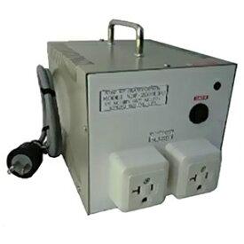 日章工業 昇圧変圧器 《アップトランス NDFシリーズ》 UPUタイプ AC100〜127V 出力容量2000W 管ヒューズ(交換可) NDF-2000UPU