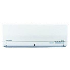 三菱重工冷熱 ビーバーエアコン 冷暖房時おもに8畳用 《2020年モデル SYシリーズ》 ハイスペックモデル 単相100V SRK25SY-W