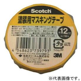 スリーエムジャパン 《スコッチ》 マスキングテープ 塗装用 24mm×18m 黄 M40J-24