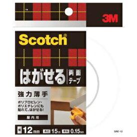 スリーエムジャパン 《スコッチ》 はがせる両面テープ 強力薄手タイプ 12mm×15m 白 SRE-12