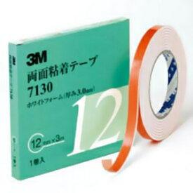 スリーエムジャパン 両面粘着テープ 厚さ3.0mmタイプ 12mm×3m 白 713012AAD
