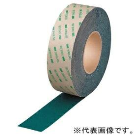 スリーエムジャパン すべり止めテープ セーフティ・ウォーク エキストラタイプ 平面用 50mm×18m 緑 BGRE50*18