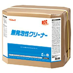 リンレイ クリーナー 《RCC 無発泡性クリーナー》 カーペット用 液体タイプ 内容量18L 731832