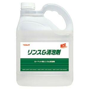 リンレイ 【ケース販売特価 3本セット】リンス剤 《RCC リンス&消泡剤》 カーペット用 液体タイプ 内容量4L 736837