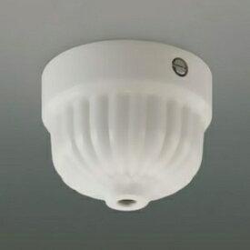 コイズミ照明 レトロフランジ AP38953L〜AP38956L専用 高さ72×幅φ88mm 陶器製 白色 AEE690068