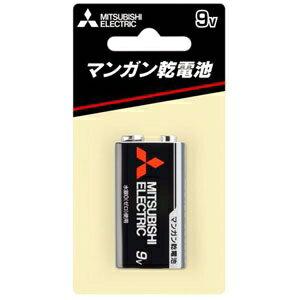 三菱 マンガン乾電池(黒) 9V形 1本パック 6F22UD/1BP