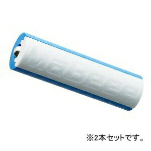 ノバルス 乾電池型IoT 《MaBeee》 単3電池形状 2本入 MB-3003WB2