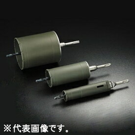 ユニカ 単機能コアドリル 《E&S》 複合材用 回転専用 FCタイプ(SDSシャンク) 口径160mm シャンク径10mm ES-F160SDS