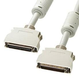 サンワサプライ SCSIケーブル ストレート全結線 セントロニクスハーフ50pinオス-ピンタイプハーフ50pinオス フェライトコア付 2m KB-SHP2K