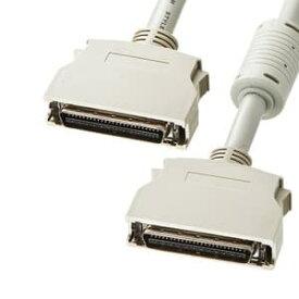 サンワサプライ SCSIケーブル ストレート全結線 セントロニクスハーフ50pinオス-セントロニクスハーフ50pinオス フェライトコア付 2m KB-SHH2K