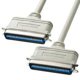 サンワサプライ SCSIケーブル ストレート全結線 セントロニクス50pinオス-セントロニクス50pinオス 1m KB-SCC1K