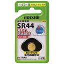 マクセル 酸化銀電池 1.55V 液もれ防止設計・液もれ補償付 1個入 SR441BSC