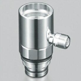 KVK 流し台用シングルレバー式混合栓用分岐金具 KVK専用 ZK5021PN