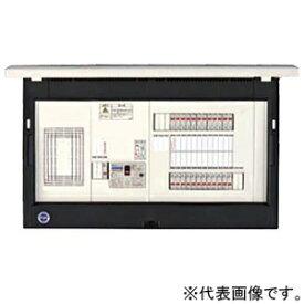 河村電器産業 ホーム分電盤 《enステーション》 オール電化対応 IHクッキングヒーター・電気温水器/エコキュート 扉付 28+0 主幹75A リミッタースペース付 EL2D7280-2