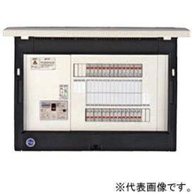 河村電器産業 ホーム分電盤 《enステーション》 スタンダードタイプ 扉付 10+4 主幹60A EN6104