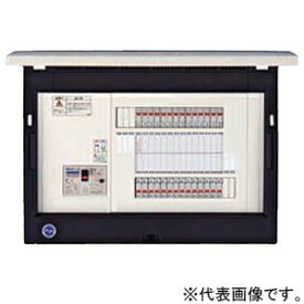 河村電器産業 ホーム分電盤 《enステーション》 オール電化対応 IHクッキングヒーター 扉付 20+0 主幹100A END1200