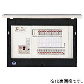 河村電器産業 ホーム分電盤 《enステーション》 太陽光発電システム対応 扉付 22+2 主幹100A ENT1222-3