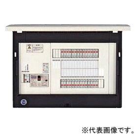 河村電器産業 ホーム分電盤 《enステーション》 太陽光発電システム対応 扉付 24+0 主幹60A EN6T6240-3