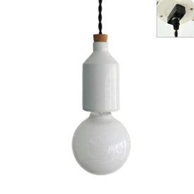 ディクラッセ ペンダントライト 《Concone》 60W 白熱ボール球 E26口金 ホワイト LP3097WH
