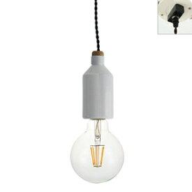 ディクラッセ LEDペンダントライト 《LED Concone》 白熱電球60W相当 LEDフィラメント電球 E26口金 ホワイト LP3100WH