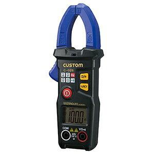 カスタム ミニACクランプメータ オートレンジ切換 交流・直流電圧、交流電流、導通、抵抗、周波数、低電圧検電測定 C-02S