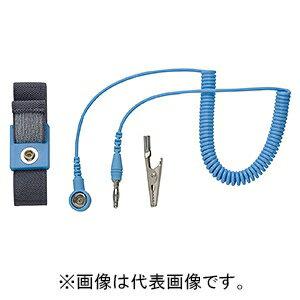 カスタム 防静電リストストラップ 肌接着面金属不使用タイプ グランドコード1.8m AS-109-6