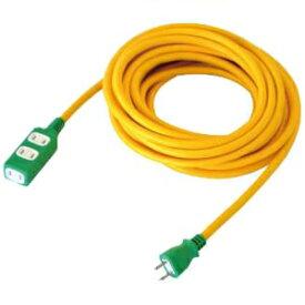 正和電工 デカ太延長コード 3個口 20m DM-20