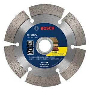BOSCH ダイヤモンドホイール バリューシリーズ 乾式タイプ セグメントタイプ 外径125mm DS-125PV