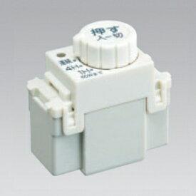 東芝 浴室換気扇タイマースイッチ ニューホワイト 《WIDE i》 DG1761H(WW)