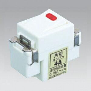 東芝 2線式片切オンピカスイッチB(ネームカード無し) 4A 300V ニューホワイト 《E'sスイッチ》 NDG1421(WW)