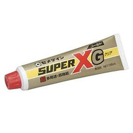 セメダイン 【ケース販売特価 5個セット】 超多用途接着剤 スーパーXゴールド 速硬化・無溶剤タイプ 容量135ml AX-015_set