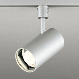 オーデリック LEDスポットライト ライティングレール取付専用 ミニクリプトン形60Wクラス 電球色・昼白色 光色切替調光 ワイド配光77° マットシルバー OS256426PC