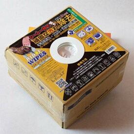キャン・コーポレーション 万能洗浄シート 《リドフ ワイプス》 中型サイズ ボックスタイプ 1箱336枚入 J336
