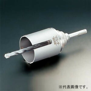 ユニカ 多機能コアドリルセット 《UR21》 MSシリーズ マルチタイプ ショートタイプ 回転専用 SDSシャンク 口径95mm シャンク径10mm UR21-MS095SD