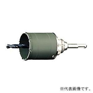 ユニカ 多機能コアドリルセット 《UR21》 FSシリーズ 複合材用 ショートタイプ 回転専用 ストレートシャンク 口径130mm シャンク径13mm UR21-FS130ST