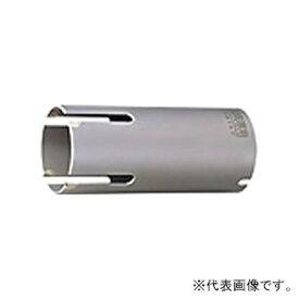 ユニカ 多機能コアドリルボディ 《UR21》 Mシリーズ マルチタイプ 回転専用 口径65mm UR21-M065B