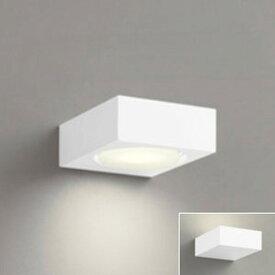 オーデリック LEDブラケットライト 壁面・天井面・傾斜面取付兼用 上・下・縦向き取付可能 白熱灯60W相当 電球色〜昼光色 フルカラー調光・調色 Bluetooth®対応 OB255028BR