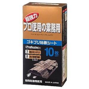 SHIMADA ゴキブリ粘着シート 誘引剤入 10枚入 ギョウムヨウゴキブリホカクキ10P