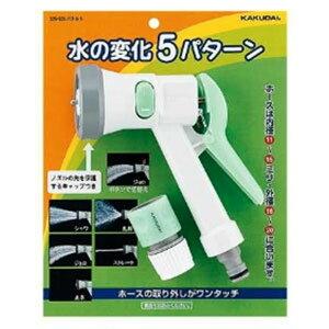 カクダイ バトル5 散水ノズル 屋外冷却用 内径11〜15×外径16〜20mmホース用 ホーセンド付 525-505