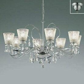 コイズミ照明 LED一体型シャンデリア 《ICE Glass》 〜10畳用 電球色 調光タイプ 傾斜天井対応 リモコン付 AA42750L