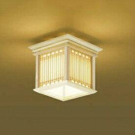 コイズミ照明 LED小型シーリングライト 《新遠角》 白熱球60W相当 電球色 AH43032L