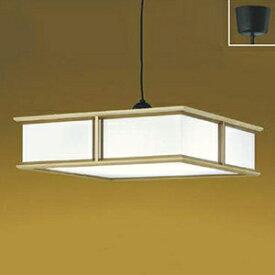 コイズミ照明 LED一体型和風ペンダントライト 〜14畳用 電球色〜昼光色 調光・調色タイプ リモコン付 AP43078L