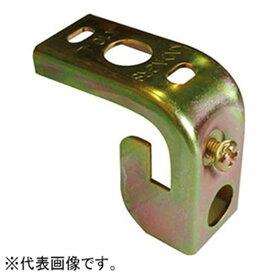 ネグロス電工 電線管・ボックス支持金具 《パイラック®》 リップみぞ形鋼用 溶融亜鉛めっき仕上 Z-K10L
