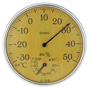 ドリテック アナログ温湿度計 快適温度・湿度範囲目盛付 スタンド付 ナチュラルウッド 電池不要 O-319NW