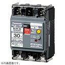 パナソニック 漏電ブレーカ モータ保護兼用 BJW-30型 3P3E 30A 30mA O.C付 ボックス内取付用 端子カバー付 BJW3303