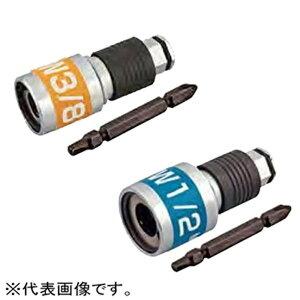 ネグロス電工 全ねじボルト回し工具 適合ねじW3/8 18V充電インパクトドライバー対応 MAKMTAB-W3