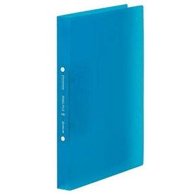 キングジム シンプリーズリングファイル 透明タイプ A4タテ型 内径19mm 2穴 紙寄せ2枚付 青 641TSPアオ