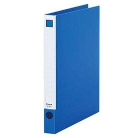 キングジム レバーリングファイル A4タテ型 内径22mm 2穴 紙寄せ2枚付 青 6671アオ