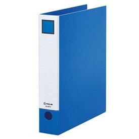 キングジム レバーリングファイル A4タテ型 内径43mm 2穴 紙寄せ2枚付 青 6674アオ