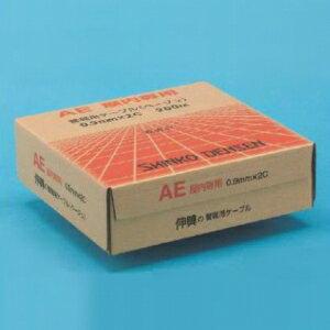 伸興電線 AE 警報用ポリエチレン絶縁ケーブル 屋内専用 0.65mm 2心 200m巻 AE0.65×2C×200m